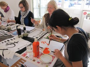 Japanese Calligraphy workshop with Nao Fukumoto O'Neill, part of Craft Month, supported by Farnham Town Council